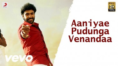 Aaniyae Pudunga Venandaa Song Lyrics