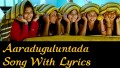 Aaraduguluntada Song Lyrics