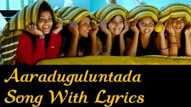 Aaraduguluntada Song Lyrics