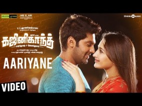 Aariyane Song Lyrics