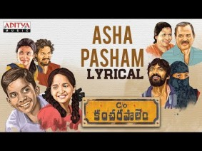 Aasha Pasham Song Lyrics