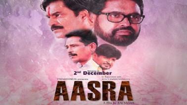 Aasra 2016 Lyrics