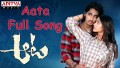 Aata Song Lyrics