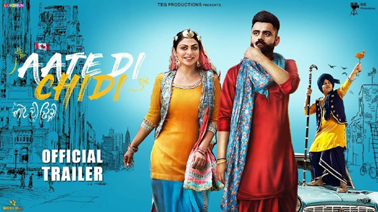 Aate Di Chidi songs lyrics