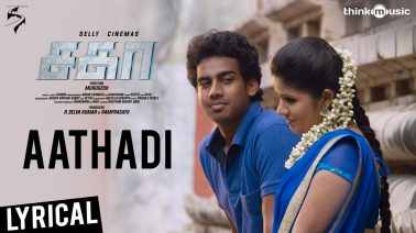 Aathadi Song Lyrics