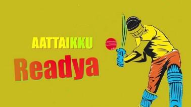 Aattaikku Readya Song Lyrics