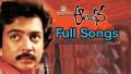 Aavesamantha Song Lyrics