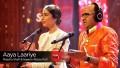 Aaya Laariye Song Lyrics