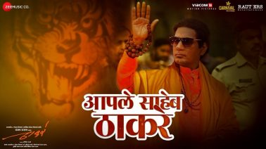 Aaple Saheb Thackeray Song Lyrics