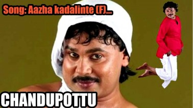Aazhakkadalinte Song Lyrics