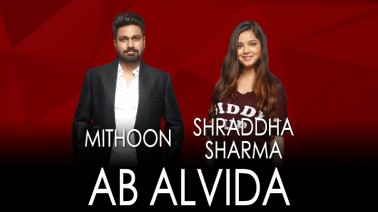 Ab Alvida Lyrics