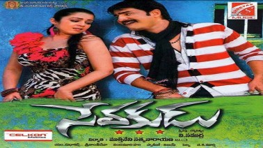 Abbayi Andhra Mirchi Song Lyrics