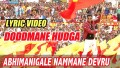 Abhimanigale Nammane Devru Song Lyrics