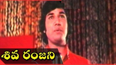 Abhinava Thaaravo Song Lyrics