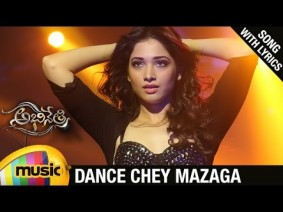 Dance Chey Mazaga Song Lyrics