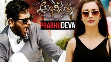 Abhinetri 2016 Lyrics