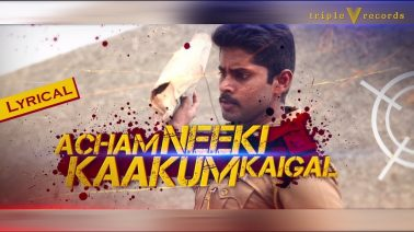 Acham Neeki Song Lyrics