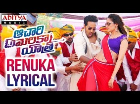 Renuka Song Lyrics