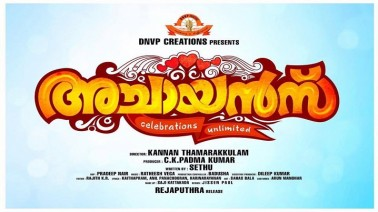 Achayans songs lyrics