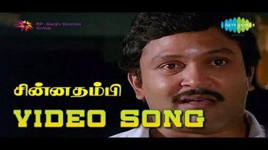 Ada Uchcham Thala Song Lyrics