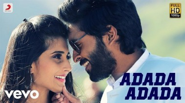 Adada Adada Song Lyrics