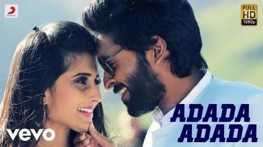 Adada Adada Song Lyrics