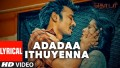 Adadaa Ithuyenna Song Lyrics