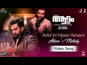 Arikil Ini Njaan Varaam Song Lyrics
