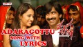 Adaragottu Kottu Kottu Song Lyrics