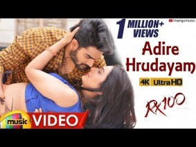 Adire Hrudayam Song Lyrics