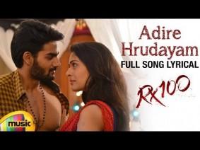 Adire Hrudayam Song Lyrics