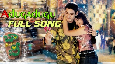 Adugadugu Song Lyrics