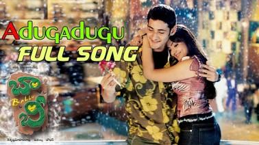Adugadugu Song Lyrics