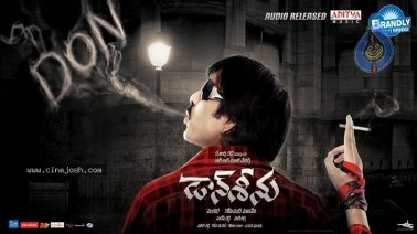 Aduguthundi Song Lyrics