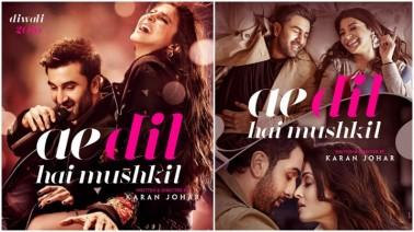 Ae Dil Hai Mushkil Lyrics