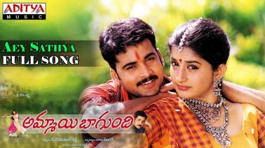 Aey Sathya Song Lyrics