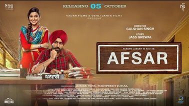 Afsar songs lyrics