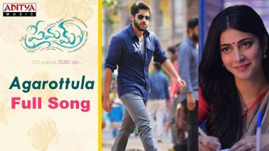 Agarottula Song Lyrics