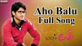 Aho Balu Song Lyrics