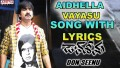 Aidhella Vayasu Song Lyrics
