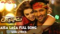 Aisa Laga Song Lyrics