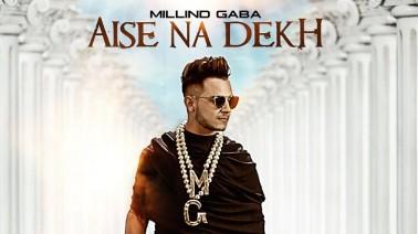 Aise Na Dekh Lyrics