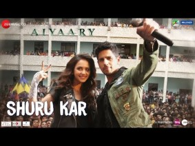 Shuru Kar Song Lyrics