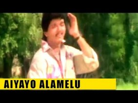 Aiyayo Alamelu Song Lyrics