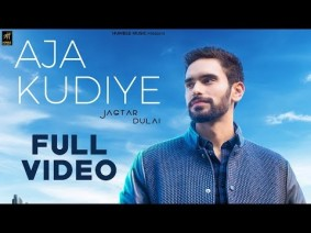 Aja Kudiye Song Lyrics