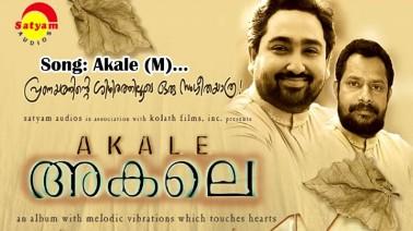 Akale Akale (M) Song Lyrics