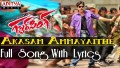 Akasam Ammayaithe Song Lyrics