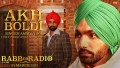 Akh Boldi Song Lyrics