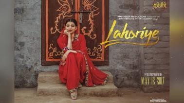 Akhar Song Lyrics