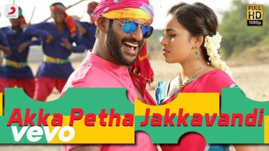 Akka Petha Jakka Vandi Song Lyrics
